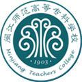 闽江师范高等专科学校