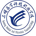 三明职业技术学院