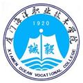 厦门海洋学院